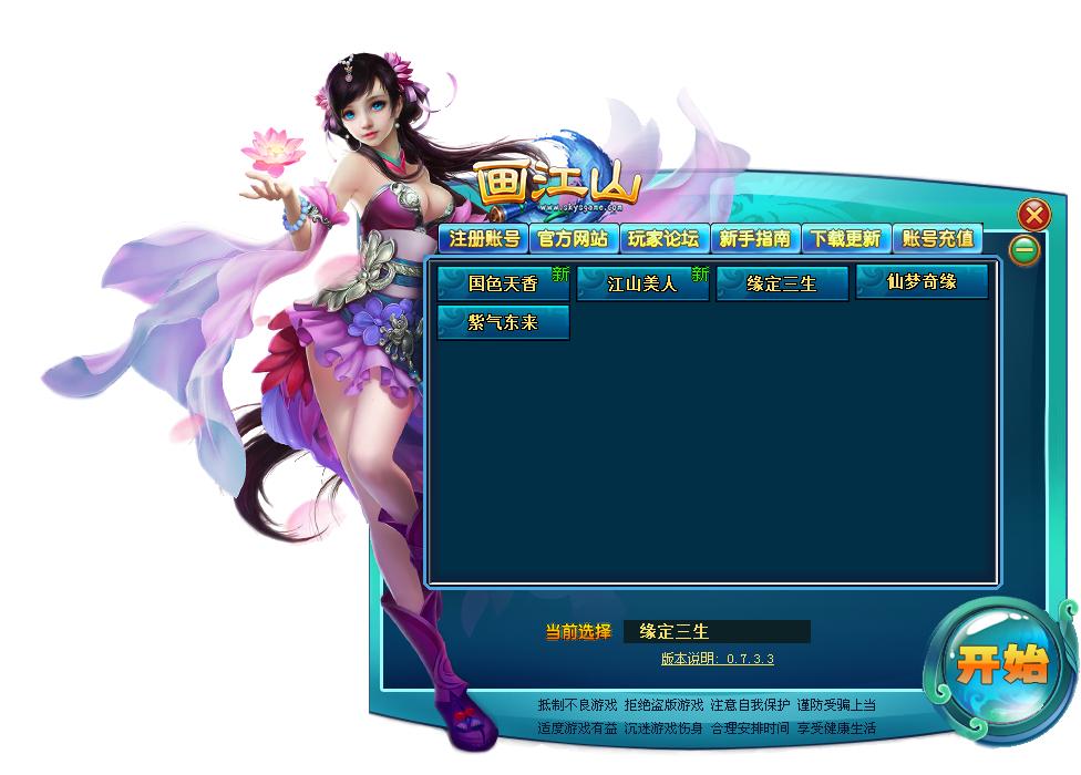 ppt 背景 背景图片 边框 模板 设计 相框 游戏截图 976_700