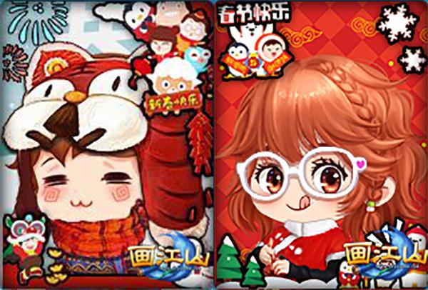 2014马年春节qq头像